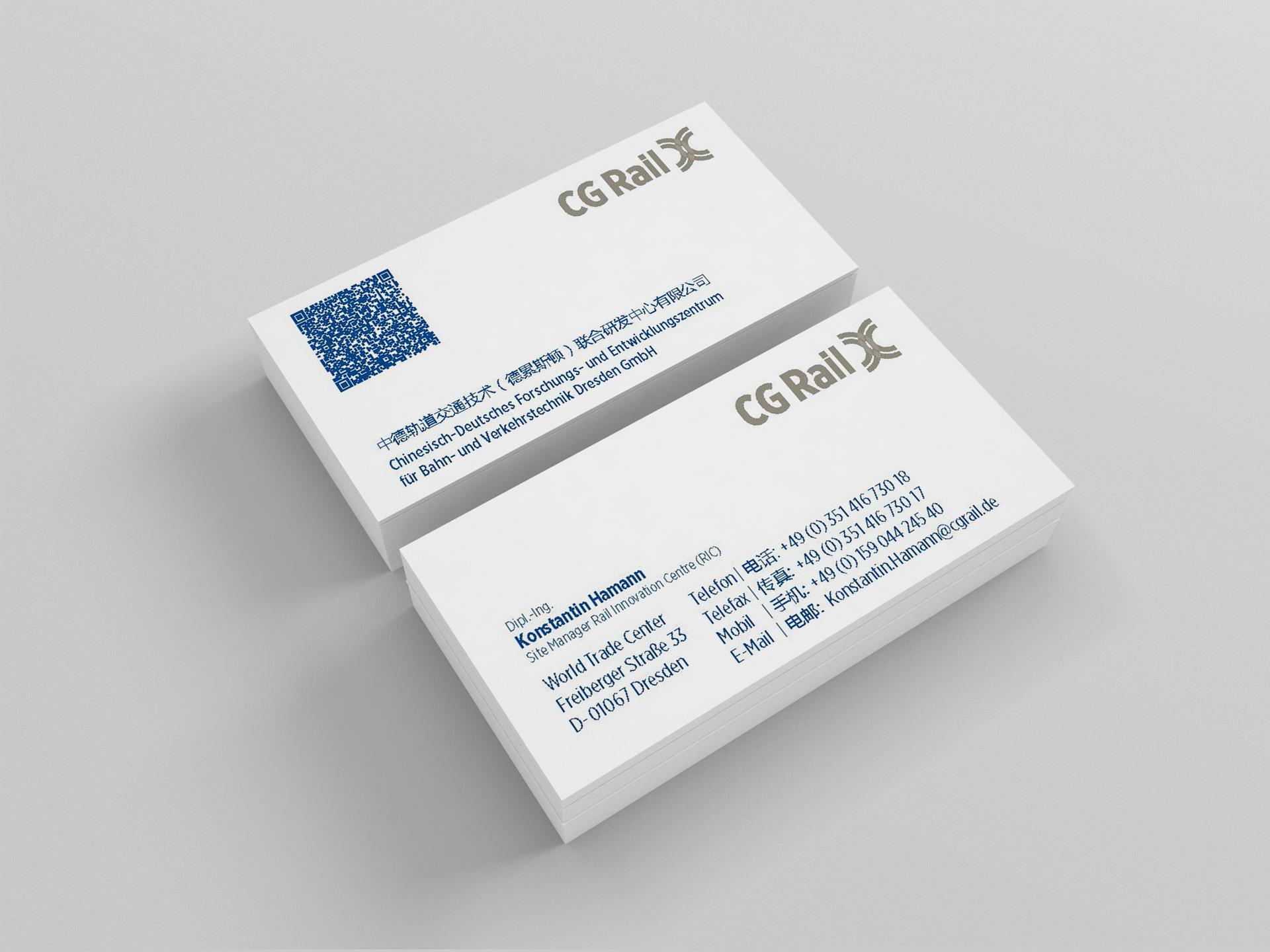 CG Rail Visitenkarten Design
